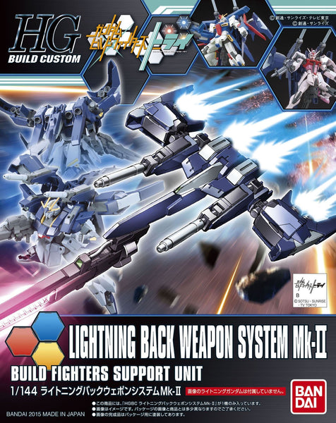 HG Lightning Back Weapon System Mk-II 1/144