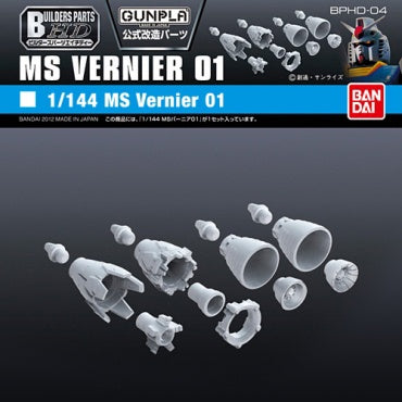 Builders Parts - HD 1/144 MS Vernier 01