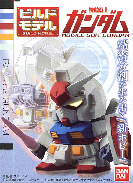 Gundam Build Model 11 RX-78-2 Gundam