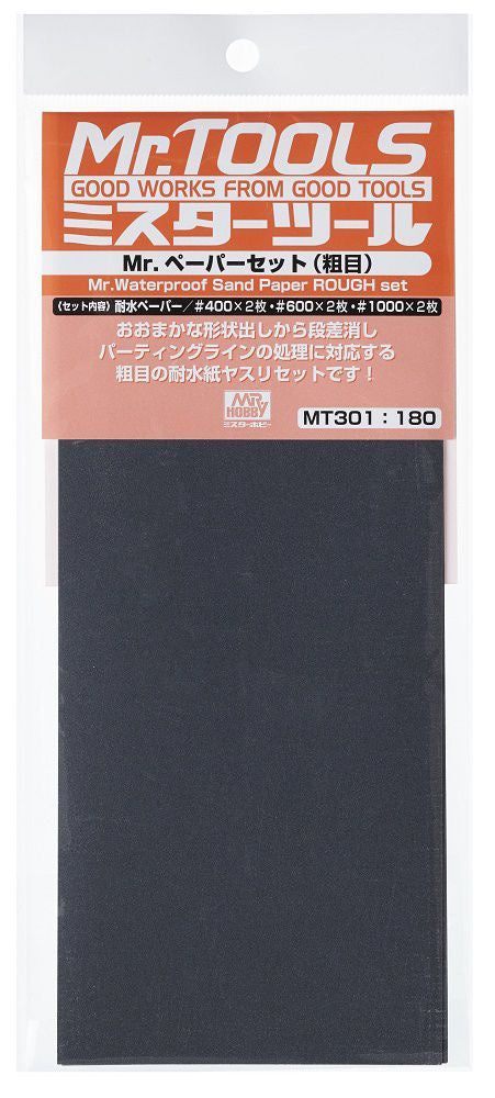 Mr Waterproof Sandpaper Set (Rough) MT301