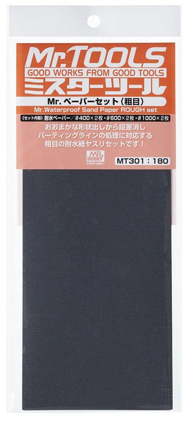 Mr. Waterproof Sandpaper Set (Rough) MT301