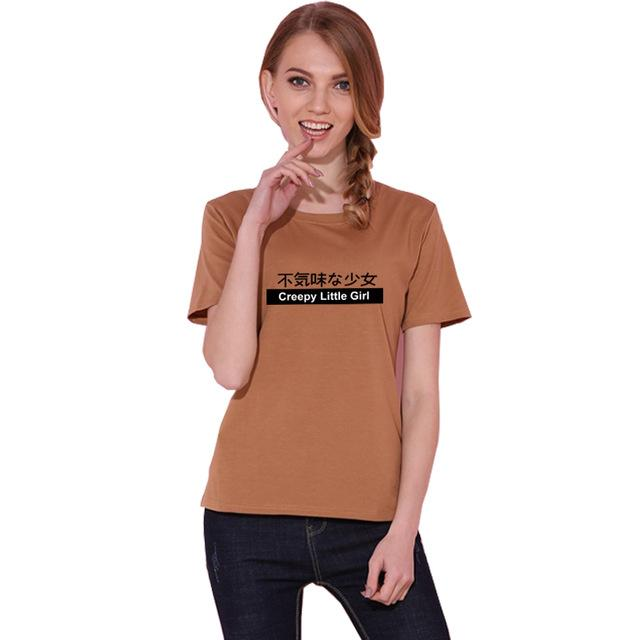 Creepy Little Girl T-Shirt