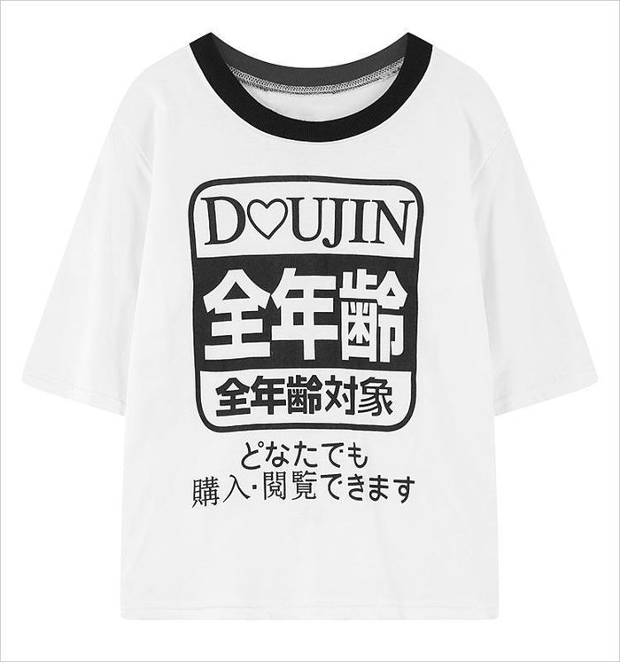 HARAJUKU STYLE JAPANESE T-SHIRT-Shop My Aesthetic