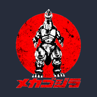 Mechagodzilla with Japanese Name Full Color Vinyl Decal