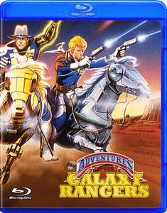 Galaxy Rangers Adventures:  The Complete Series in Blu Ray!