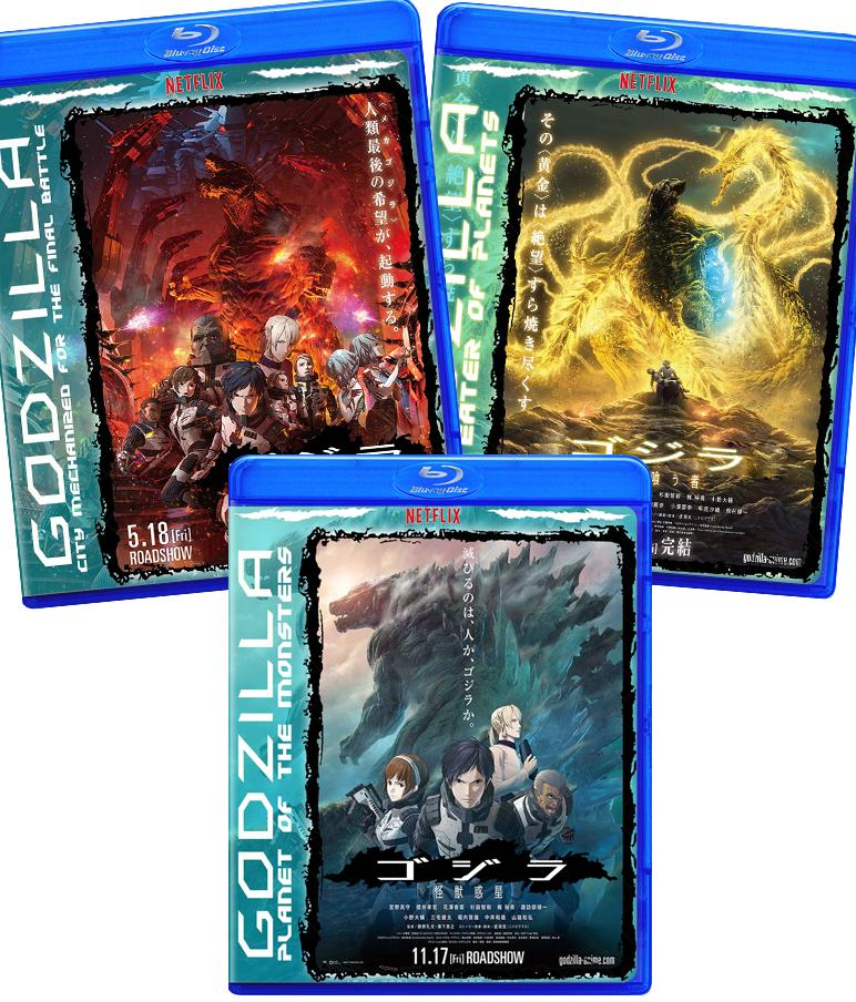 Godzilla Trilogy Blue Ray