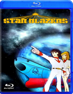 Star Blazers:  The Complete Series in Blu Ray™