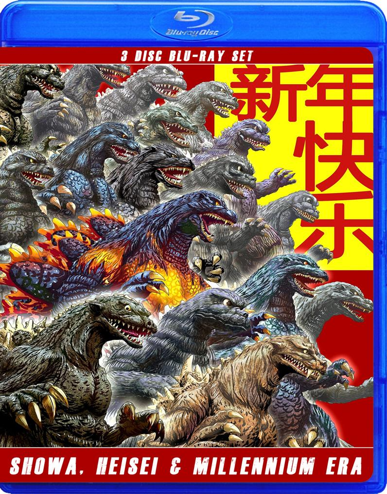 GODZILLA THE ULTIMATE COLLECTION!! BLU RAY!!