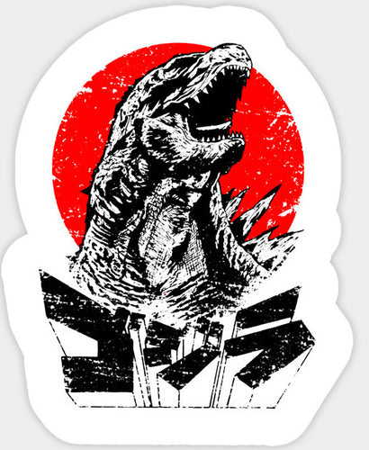 Godzilla Japanese Roar Color Vinyl Decal