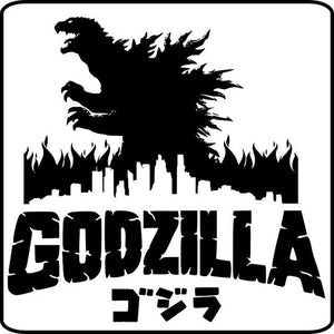 Godzilla With Logo Vinyl Decal Sticker