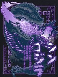 Godzilla in Purple Full Color Vinyl Decal