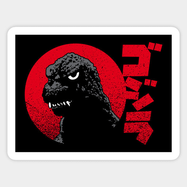 Godzilla Red Version Color Decal