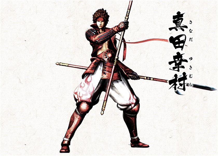 Sanada-Yukimura Full Color Vinyl Decal