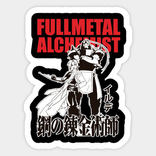 Anime Full Metal Alchemist Brotherhood Color Vinyl Decal/Sticker