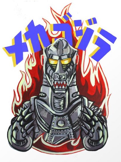 Godzilla - Mecha Godzilla with Japanese Name Full Color Vinyl Decal