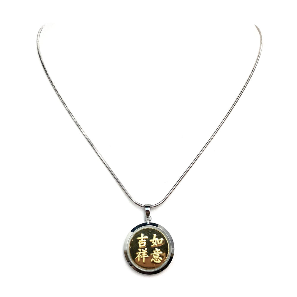 Load image into Gallery viewer, Silver Colour Year of Pig Necklace