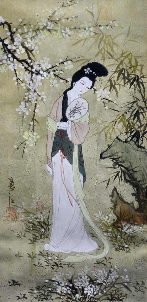 Unknown Artist - Asian Woman with Fan - Watercolour