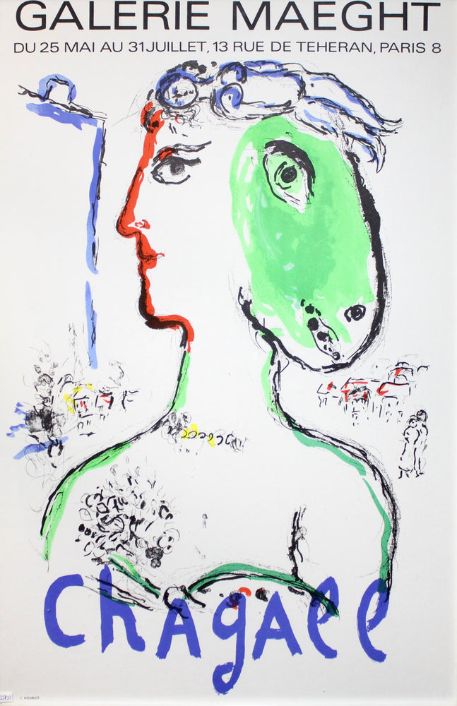 "Marc Chagall - ""The Artist as a Phoenix"" Mourlot Galerie Maeght 1972 Paris Exhibition Poster - Lithograph"