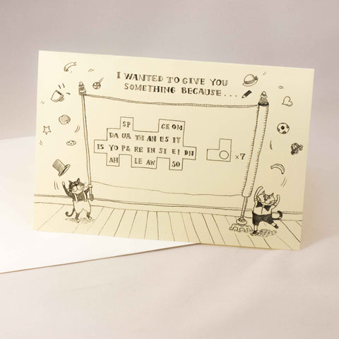 Puzz Card - SCRAP Holiday Goods Shop