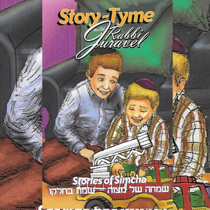 Stories of Simcha