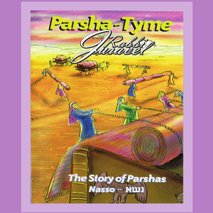 Parshas Naso - Story Tyme with Rabbi Juravel