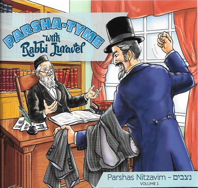 Parshas Nitzavim Vol. 1 - Story Tyme with Rabbi Juravel