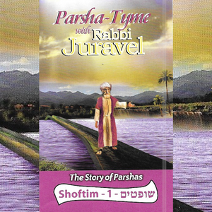 Parshas Shoftim Vol. 1 - Story Tyme with Rabbi Juravel