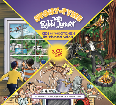 Kids In The Kitchen - The Halachos of Kashrus *NEW RELEASE*