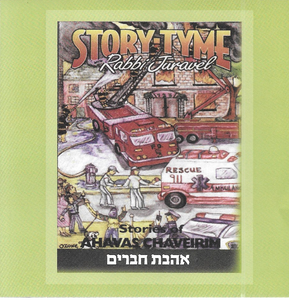 Stories of Ahavas Chaveirim