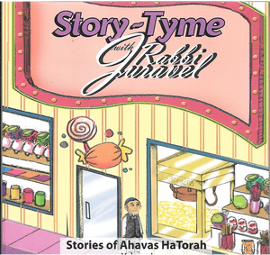 Stories of Ahavas Hatorah Vol. 1