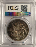 PCGS PR65CAM 1937 SILVER PROOF CROWN COIN