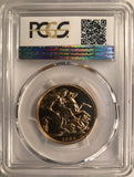 PCGS PR69DCAM 1983 ELIZABETH II PROOF GOLD TWO POUND