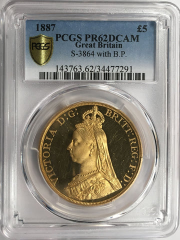 PCGS PR62DCAM 1887 VICTORIA PROOF GOLD FIVE POUND