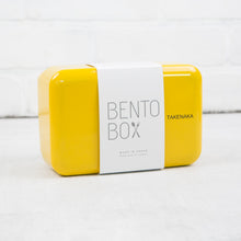 Takenaka Rectangle Bento Box