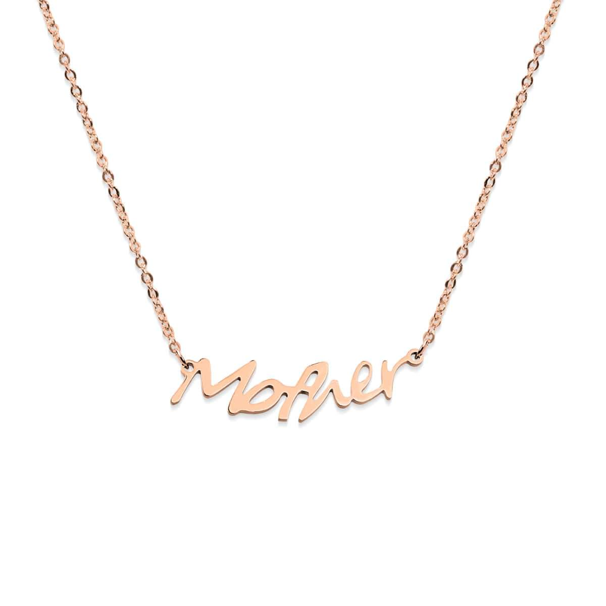 Mère | Or rose 18 carats | Collier