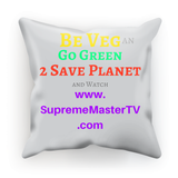 Be Vegan Cushion