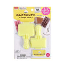 Authentic Daiso DIY Clay Molds