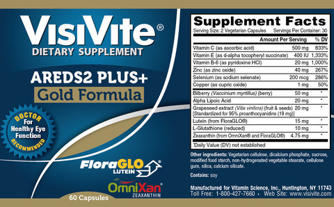 VisiVite AREDS 2 PLUS+ Gold Supplement Facts