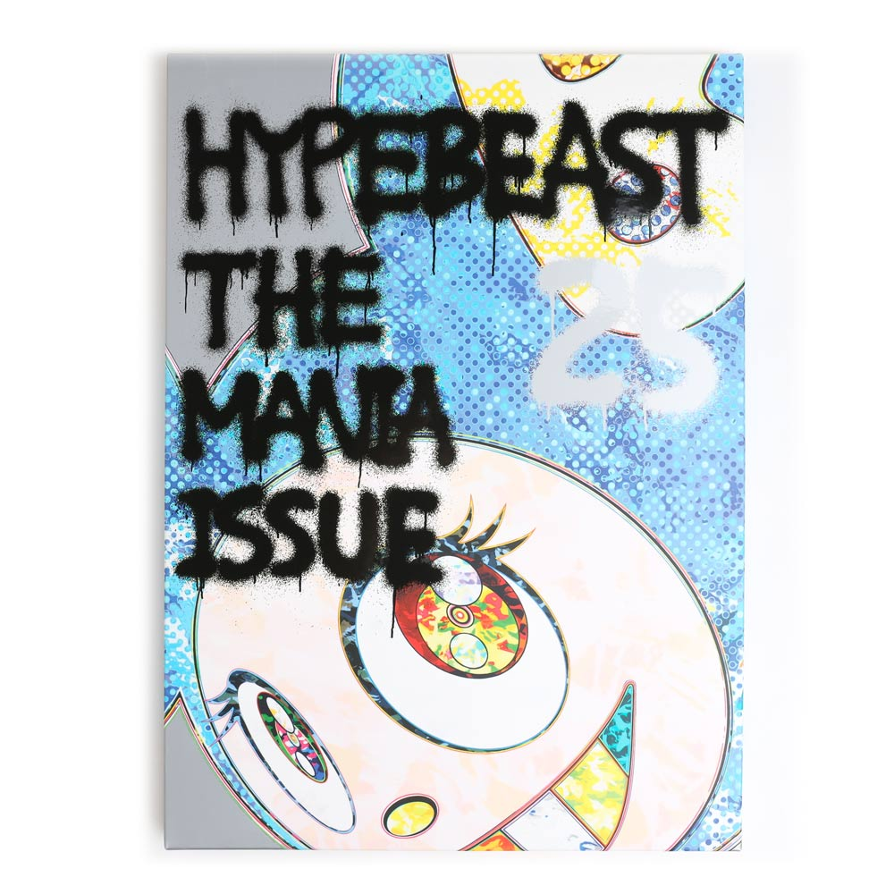 Hypebeast ISSUE 25: The Mania Issue | Blue - CROSSOVER