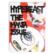 Hypebeast ISSUE 25: The Mania Issue | Red - CROSSOVER