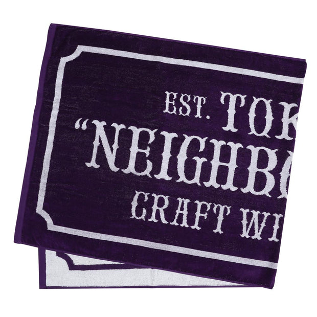 Neighborhood Bar & Shield Large Towel | Purple - CROSSOVER