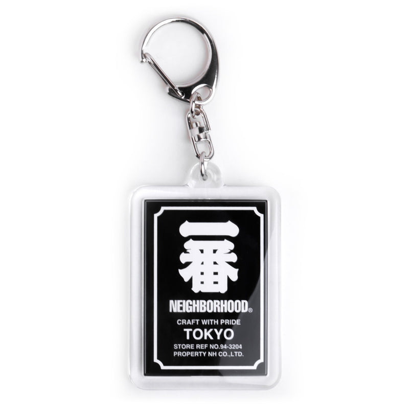 Neighborhood Ichiban Key Holder | Black - CROSSOVER ONLINE