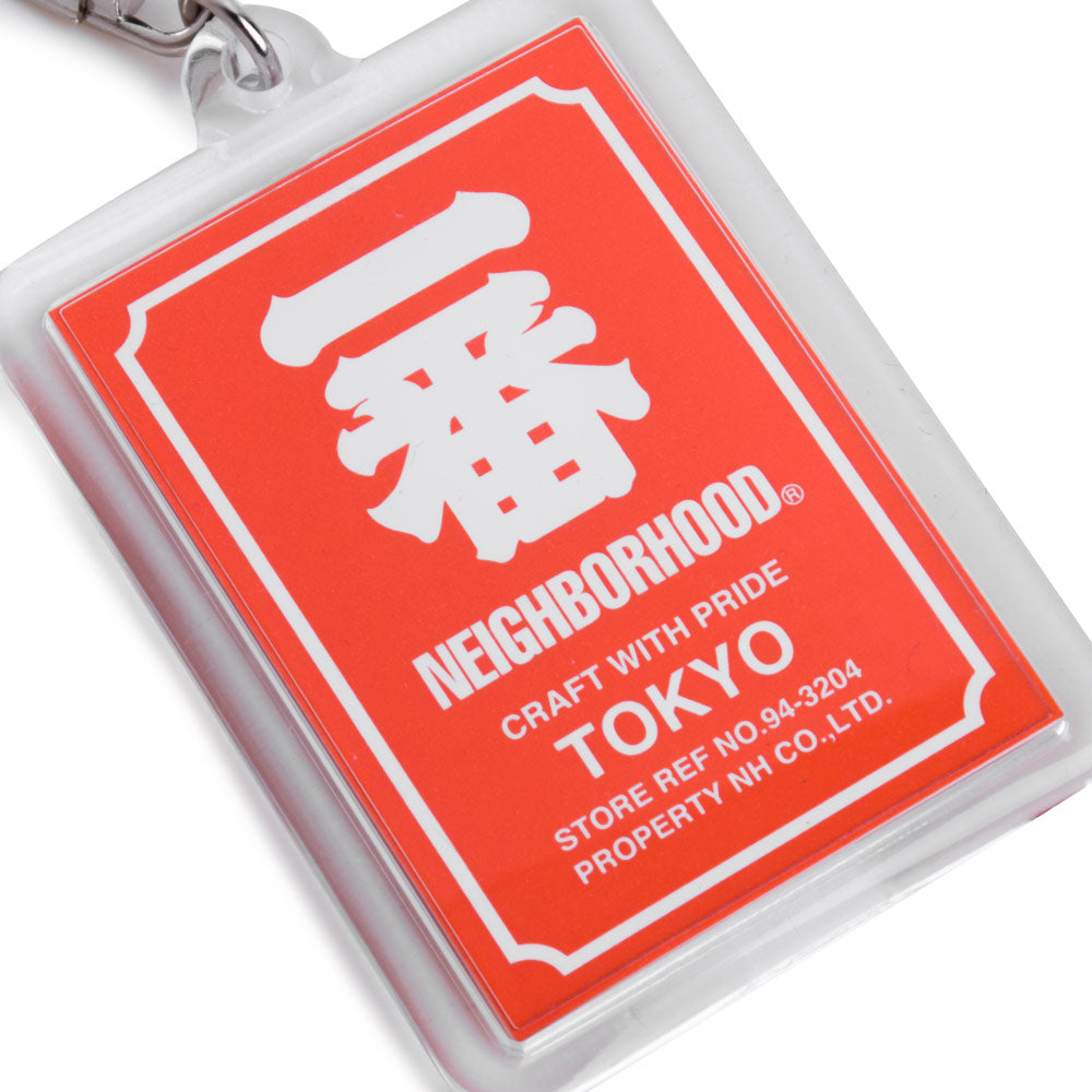 Ichiban Key Holder | Orange