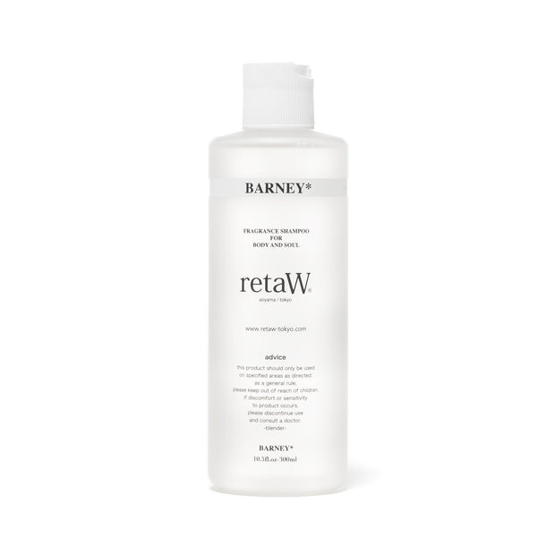 retaW Fragrance Body Shampoo | Barney* - CROSSOVER