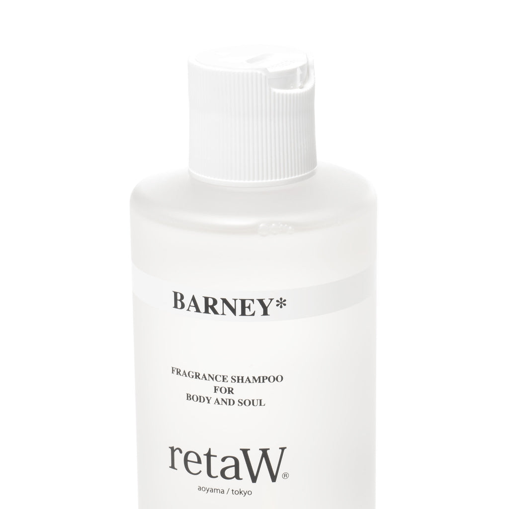 Fragrance Body Shampoo | Barney*