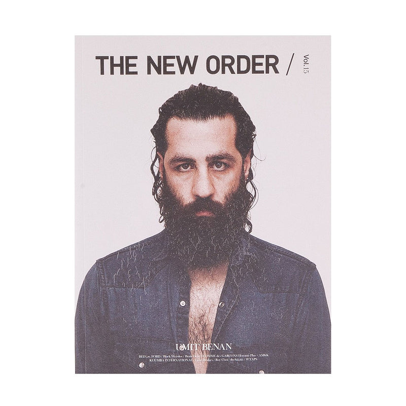 The New Order VOL. 15