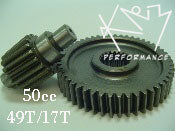 Gear Upgrade Set Transmission 50cc 139QMB 17T/49T