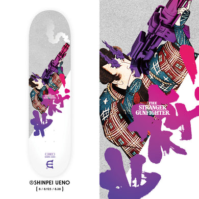 Evisen | Power Play Series Shinpei Ueno - 8.0