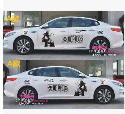 One Piece Auto Sticker Modified Car Decoration Card Path Flying Body Pull Flower Car Stick Mark Scratch Pad-9