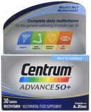 سنتروم أدفانس 50+ لفوق الخمسين - Centrum Advance +50 - UK2Gulf.com